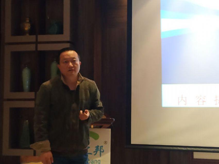 点击查看详细信息<br>标题:蒋文强教授就高浓度难降解有机废水处理技术展开探讨 阅读次数:257